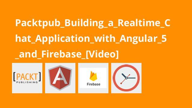 آموزش ایجاد اپلیکیشن چتRealtime باAngular 5 و Firebase